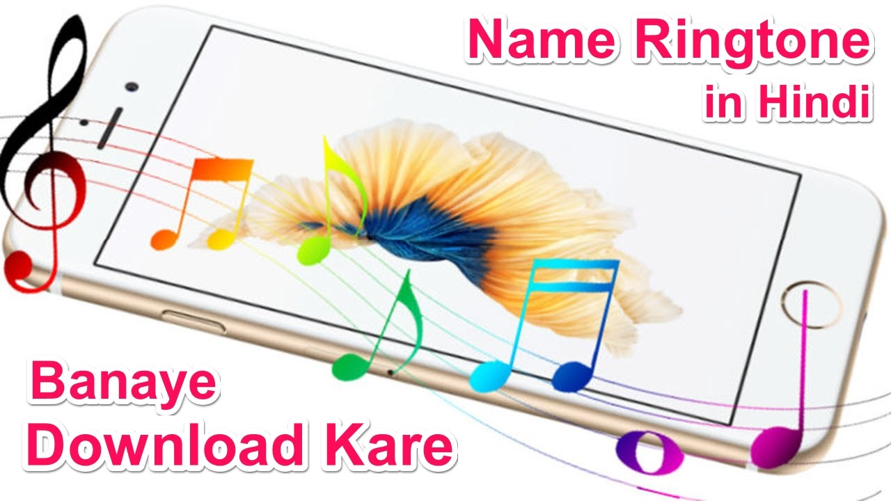 assamese my name ringtone download