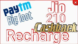 Paytm cash back offer  in recharge jio