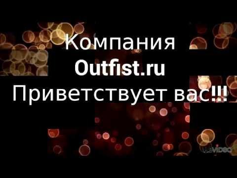 Грузчики Переезд Грузоперевозки Outfist