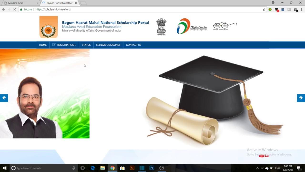 MAEF Scholarship 2018 19 || Maulana Azad National Scholarship || MAEF  Minority Scholarship 2018 19