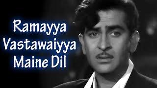 Ramayya Vastawaiyya - Raj Kapoor - Nargis - Shree 420 - Bollywood Classic Songs - Shankar Jaikishan