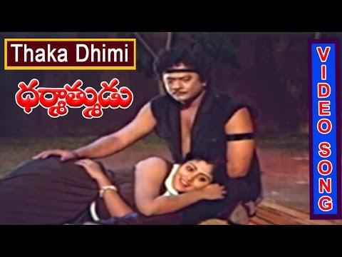 Thaka Dhimi Video Song | Dharmathmudu Telugu Movie Songs|krishnam raju|jayasudha|v9 videos