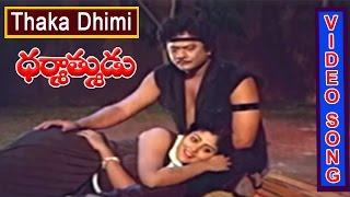 Thaka Dhimi Video Song   Dharmathmudu Telugu Movie Songs krishnam raju jayasudha v9 videos