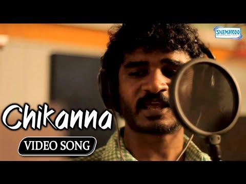 Chikanna Comedy Song |  HELLO | Facebook Serial Kannada New Songs Chikanna