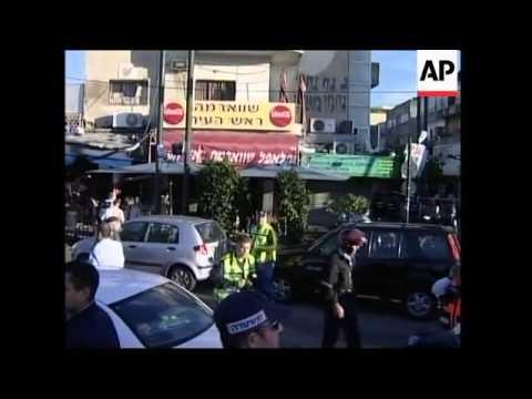 WRAP Suicide bomber kills self, 15 hurt, reax, Jihad claim