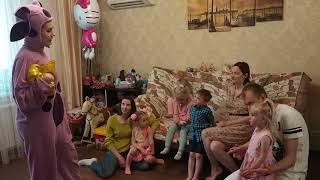 День рождение Викули. 3 года. Лунтик в гостях у Вики