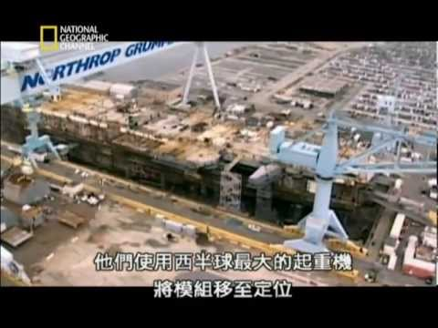 USS Nimitz Aircraft Carrier (Part 4) (documentary)