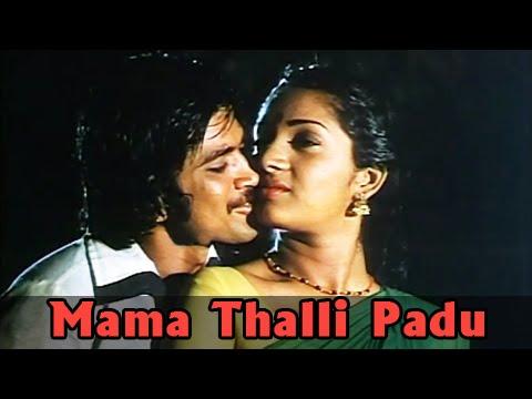 Watch manaivi solle manthiram online dating