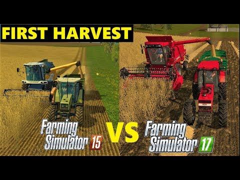 Farming Simulator 17 VS Farming Simulator 15 -FIRST HARVEST-