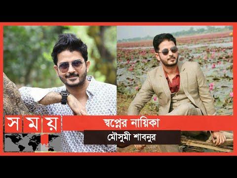 সালমান শাহ এখনো অন্ধকারে একটা উৎসাহ দেন | Kayes Arju | Somoy Entertainment