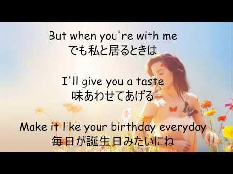 Katy Perry - Birthday Lyrics 歌詞&和訳