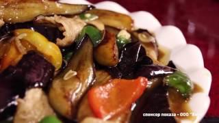 #подсоусом: Чем китайская кухня в Чите отличается от китайской кухни в Белгороде