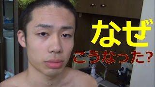 【凄惨】散髪したら大人気キャラクターに変身!? thumbnail