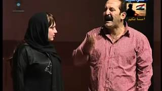 مقطع مسرحية عراقية مضحكة تحشيش