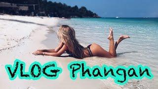 Панган Влог: Обзор Пляжей, Аренда Дома, Самый бюджетный остров в Тайланде