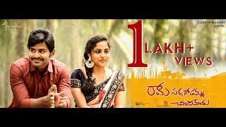 Ramasakkanodamma Chandamama - Latest Telugu ShortFilm 2018 | Advita Manjari presents RakshaCreations