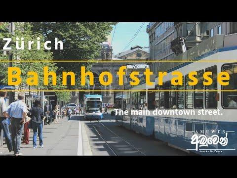 Zurich Bahnhofstrasse (Station Street) - Zürich, Switzerland.