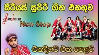 Serious Nonstop Top Music collection 2019 - Sri Lankan Songs