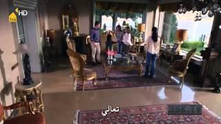 Repeat youtube video مسلسل العشق المشبوه الحلقة 8 مترجمة للعربيه بجودة عاليه HD 1080p