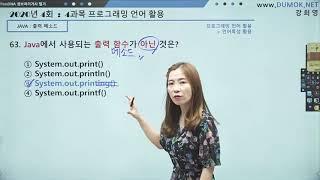 정보처리기사 2020년4회  4과목 프로그래밍언어 필기…