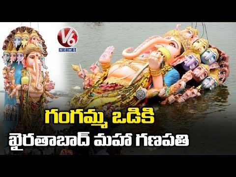 Khairatabad Ganesh Nimajjanam Exclusive Visuals | V6 Telugu News