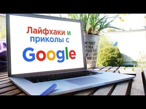 Ютуб видео, видео смотреть бесплатно, лучшие видео ролики