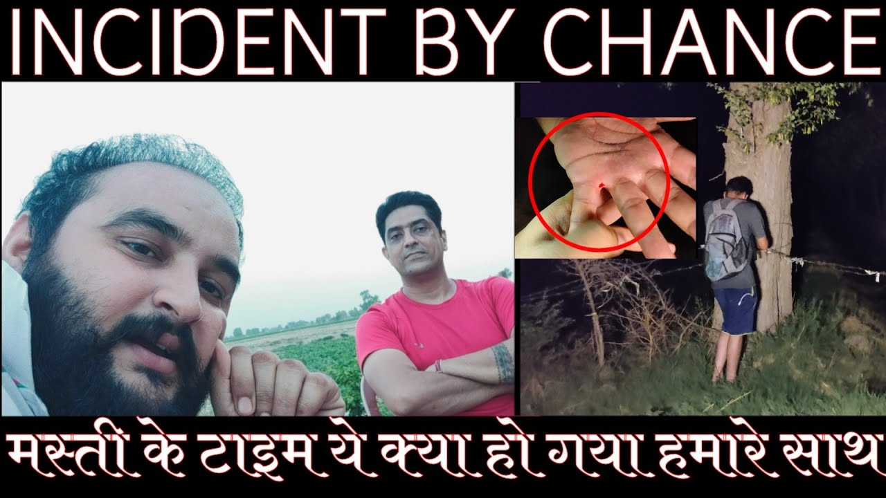 Yeh Kya Tha | Vlog 32 | 30 June 2020 | Incident By Chance | Jassi Sandhu Official