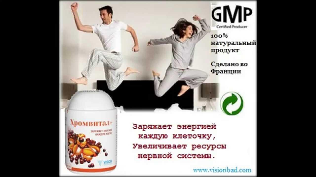 Лучшие витамины весной для женщин