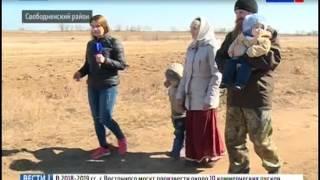 Переселенцы староверы из Уругвая осваивают амурские земли