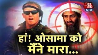 Vardaat: The man who killed Bin Laden (Part 2)