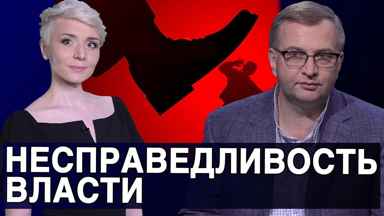 Пенсионеры подождут! Власть не думает о людях! Украинцы продолжают беднеть!