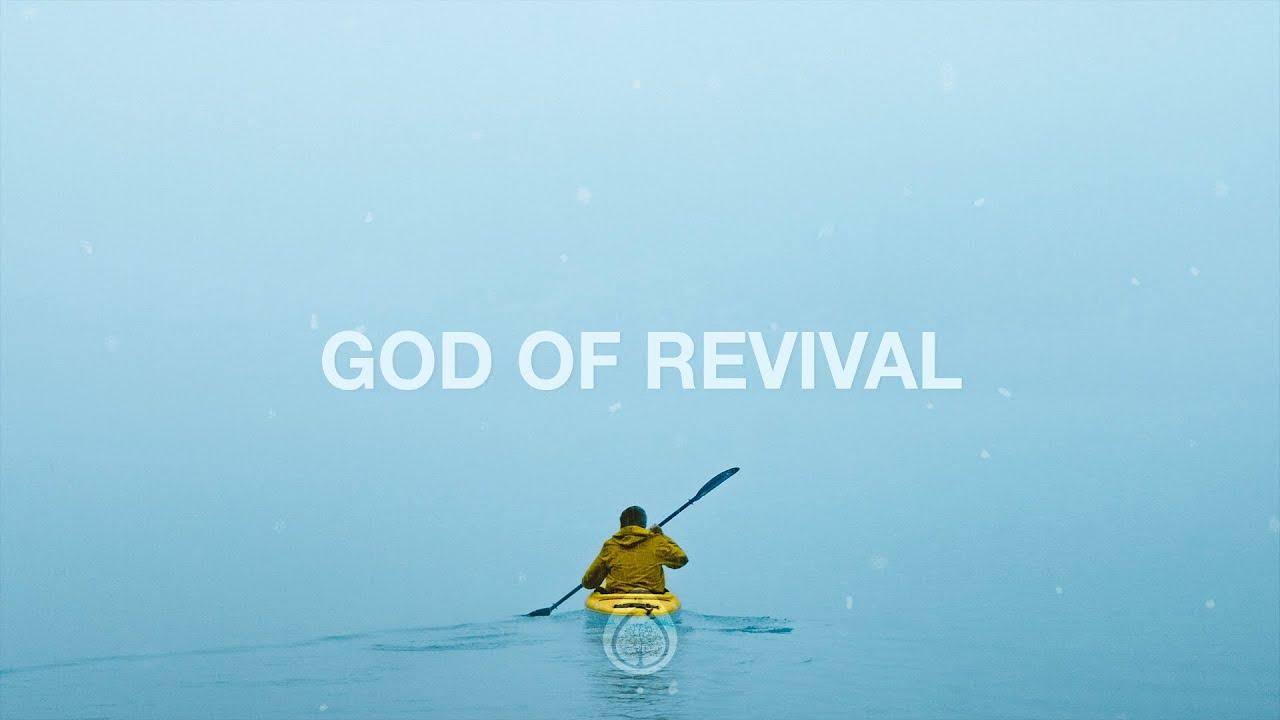 God of Revival - Brian Johnson (Lyrics)