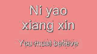 Tong Hua - Guang Liang (Pin yin- Lyrics) +Transl..mp4