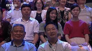 [梨园闯关我挂帅]京剧《洪羊洞》选段 挂帅人:王庆祥| CCTV戏曲