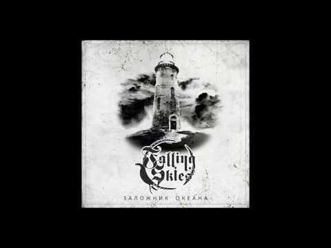 Falling Skies - Заложник Океана