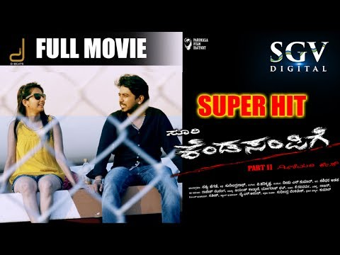 Kannada New Movies Full 2016 | KendaSampige Kannada Full Movie | HD | Kannada New Songs