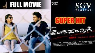 kannada new movies full 2016 | KendaSampige Kannada Full Movie | HD | kannada new songs
