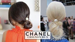 Chanel Chignon Bun Hair Tutorial
