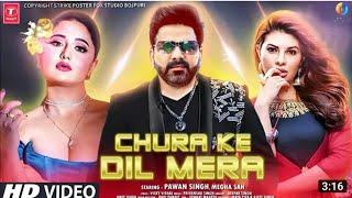 Chamkelu Sheeshan Jaisan   Bhojpuri New Full Song   Pawan Singh, Akshara Singh