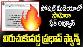 Saaho Movie Fake Reviews on Social Media | Prabhas Fans Fires on Fake Reviews | Celebrity Media