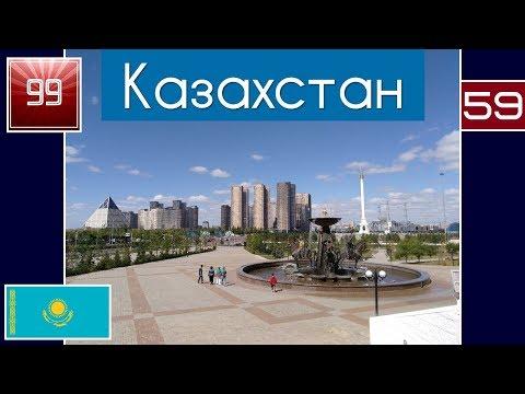 Олег про Казахстан