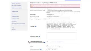 Авто-наполнение на Krasnoslov.ru