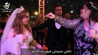 اخت العروسة روما ولعت الفرح علي مهرجان اندال اندال😍 حلوين حلوين 😍 اغنية فرحك بصوتك | Nahawand