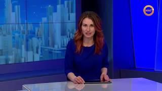 События и люди. 05 марта 2019 (МИГ ТВ, Ноябрьск)
