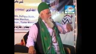 Syed Kazim Pasha Quadri Zikre Husain