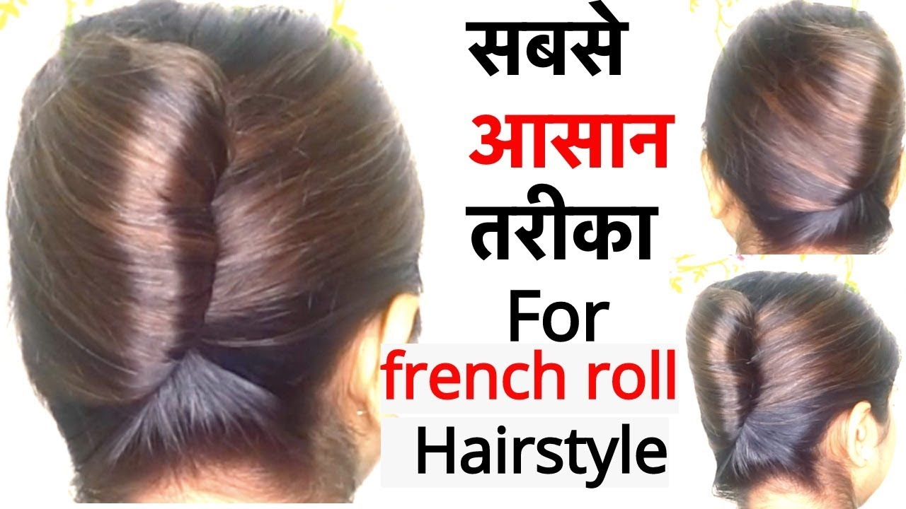 very easy way to make french roll / french twist / french bun hairstyles for short,medium&long hair