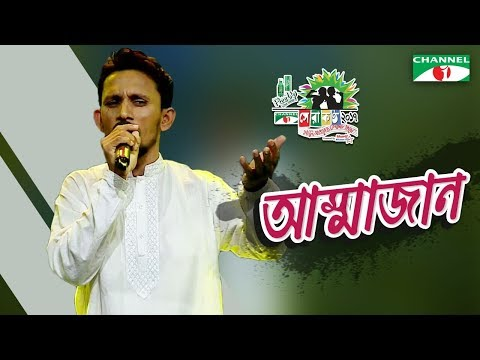 Baixar BABUL TV - Download BABUL TV | DL Músicas