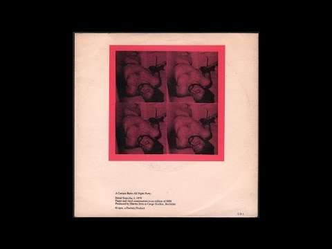 """A Certain Ratio - All Night Party (1979) full 7"""" Single"""