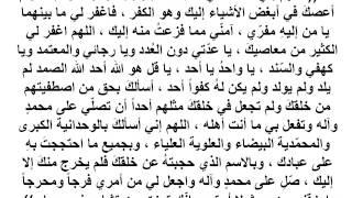 افضل و احسن دعاء الرزق مستجاب الدعوة مجرب من قبل شاهد و حكم بنفسك 2015