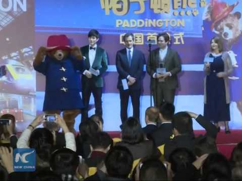 "Britain's Prince William attends the Chinese premiere of ""Paddington"""